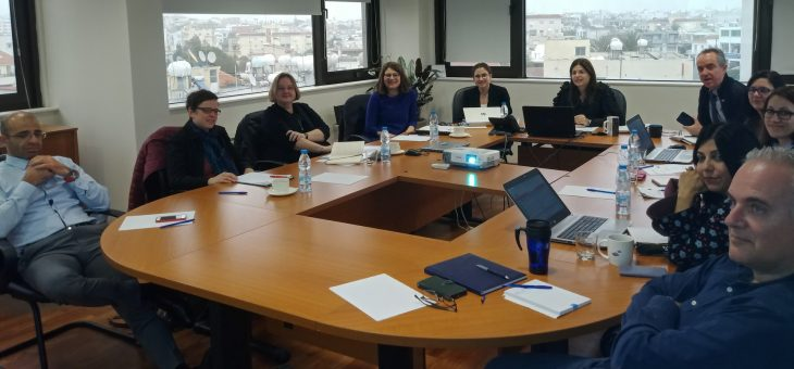 4th Community of Practice Meeting – Research and Innovation Foundation